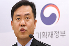 S. Korean economy faces increasing downside risks due to COVID-19