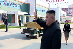 North Korea replaces head of i