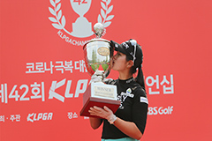 Park Hyun-kyung claims first pro golf title amid COVID-19