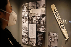 Museum opens special exhibition as country marks May 18th Pro-Democracy Movement's 40th anniversary