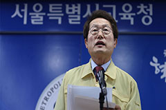 Seoul's education office reveals guidelines as schools prepare to reopen gradually from May 20