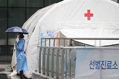 S. Korea reports 13 new COVID-19 cases on Tuesday, no new deaths
