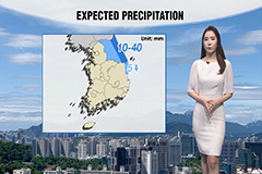 Rain eases in most regions... in Gangwon-do heavy rain in forecast until Thursday