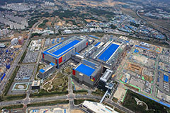 Samsung to build new foundry p