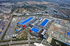 Samsung Electronics to build new foundry production line in Pyeongtaek