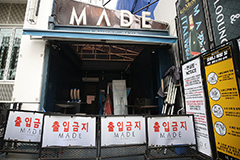 Total of 215 COVID-19 cases linked to Itaewon club cluster infection
