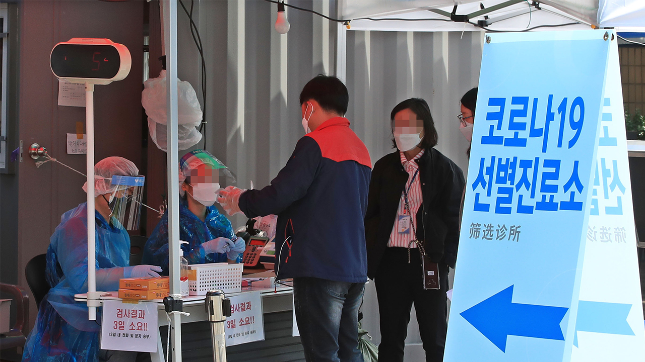 One-hour COVID-19 test kits to be available in S. Korea from June