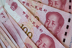 China lowers yuan midpoint to weakest since 2008 global financial crisis