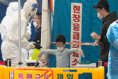 S. Korea reports 19 new COVID-19 cases on Tuesday, 2 new deaths
