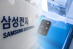 Samsung maintained top global