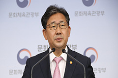 S. Korean government rolls out