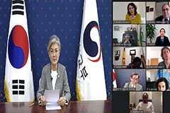 S. Korea launches global cooperative body to tackle COVID-19-linked discrimination
