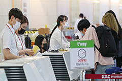 Flight passengers in S. Korea must wear face masks from Wed.