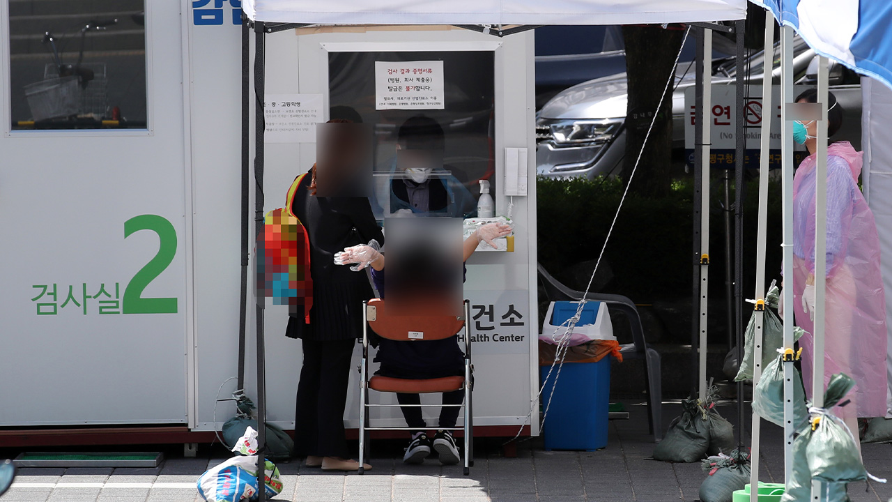 S. Korea's two MIS-C cases have made recoveries, one discharged from hospital