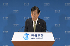 Bank of Korea to announce revised economic outlook amid COVID-19 pandemic
