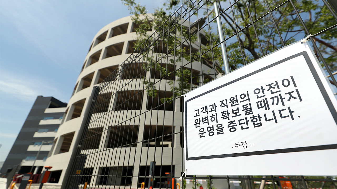 S. Korea reports 79 new COVID-19 cases Thursday
