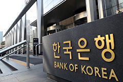 BOK expects S. Korean economy to shrink 0.2% in 2020
