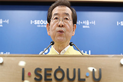 Seoul to hold global summit on