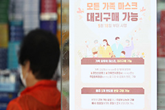 S. Korea to ease mask-buying rules in June