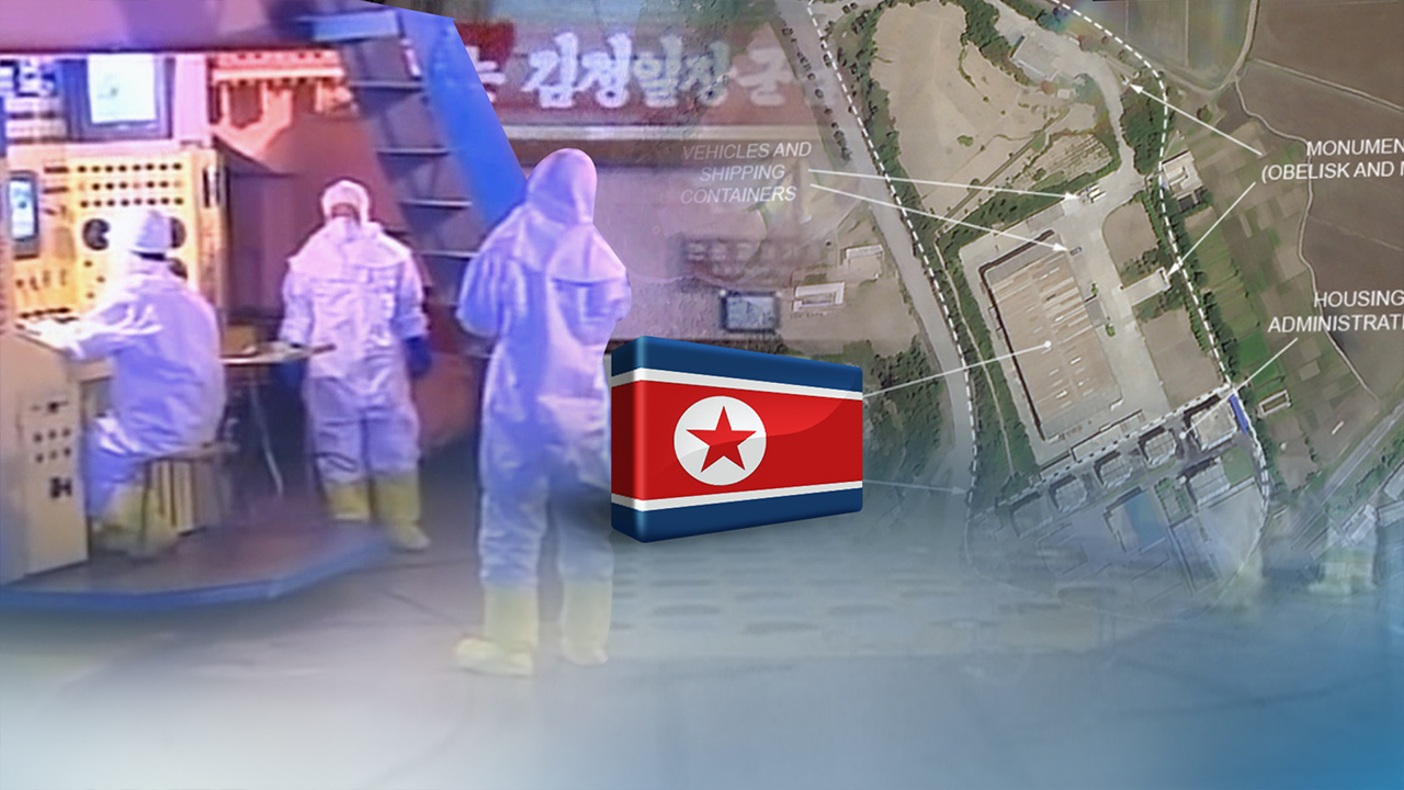 """Uranium plant in N. Korea remains operational, continues to be updated"": CSIS"