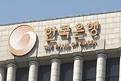 S. Korean bank loans rise shar
