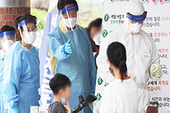 S. Korea reports 27 new cases of COVID-19, one additional death