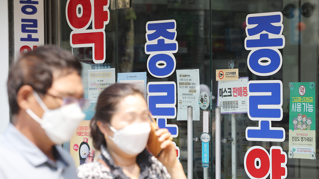 S. Korea eases protective face mask purchase restrictions starting June 1
