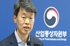 S. Korea's exports down 23.7%