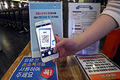 Nightclubs, bars and singing rooms in S. Korea required to use QR codes to log visitors starting this month