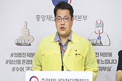 S. Korea issuing COVID-19 status documents for overseas travel