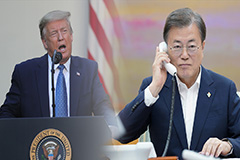 S. Korea's top office welcomes Trump's offer to join expanded G7 summit