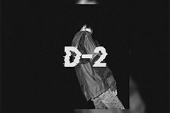 BTS member Suga's 'D-2' ranks highest on Billboard 200 as a Korean solo artist