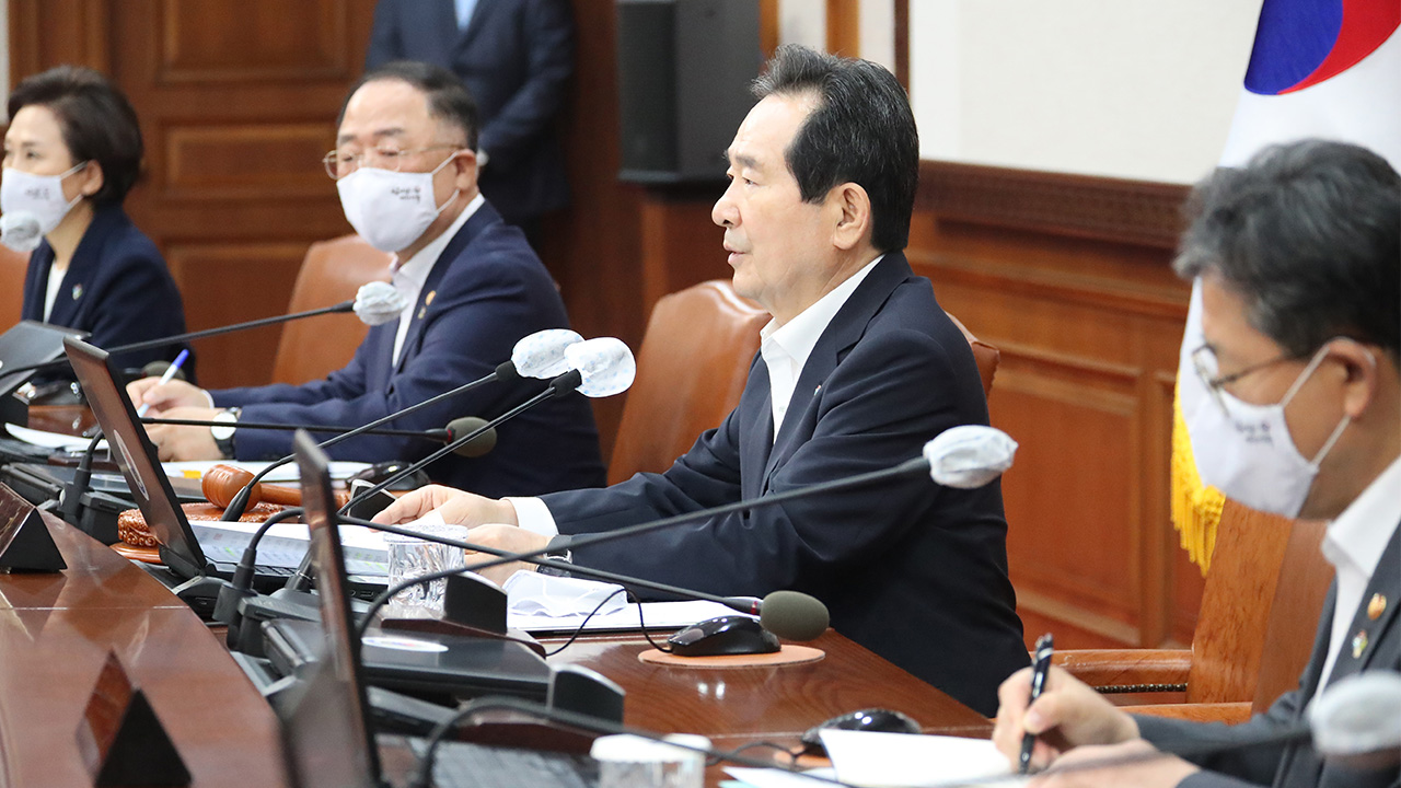 S. Korean gov't reviews third supplementary budget tackling economic fallout from COVID-19