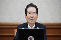 S. Korean Cabinet approves proposal for US$ 29 bil. third extra budget