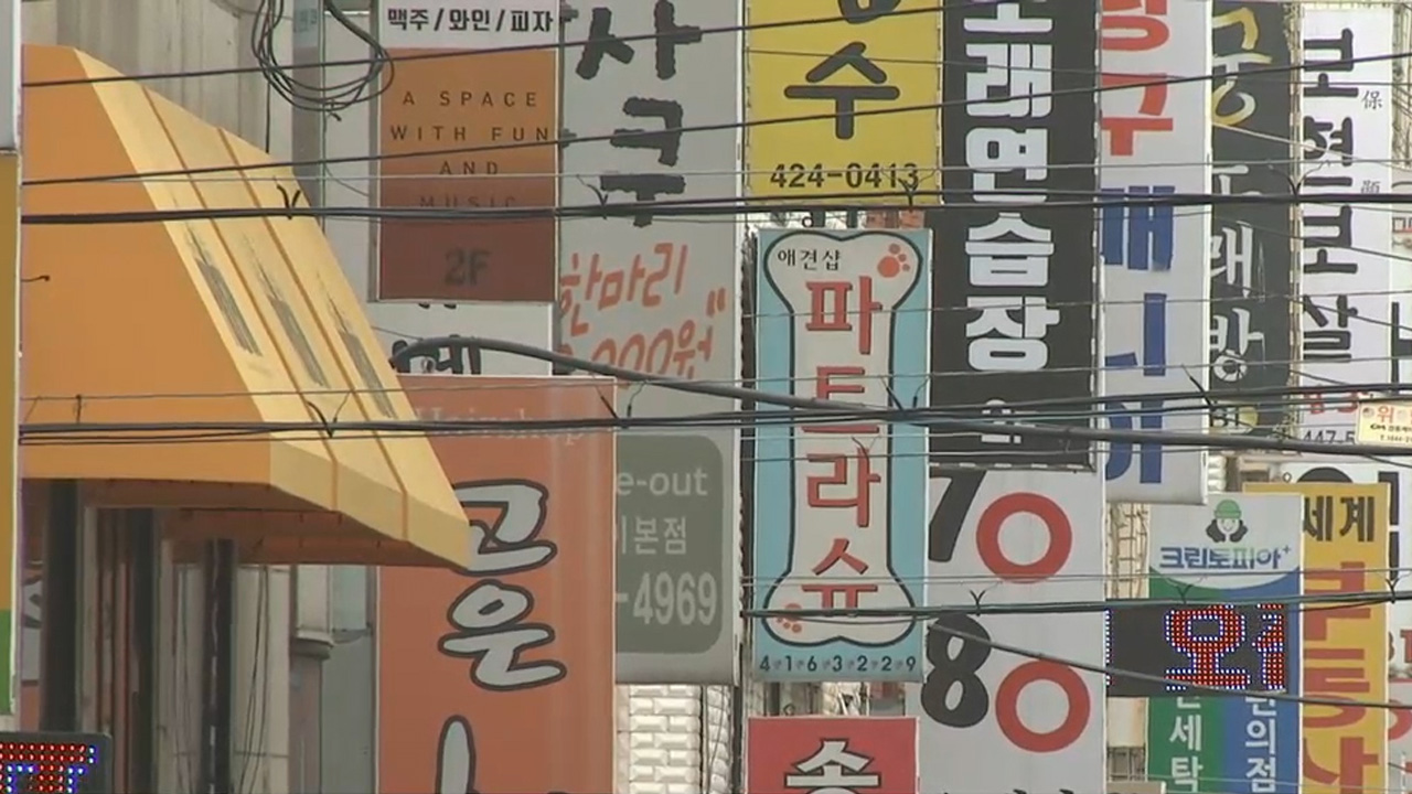 'Nice landlord movement' spreading across S. Korea
