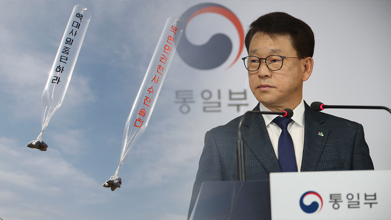 N. Korea blasts anti-Pyeongyang leaflet campaigns; S. Korea looking to implement bans