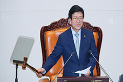 21st Nat'l Assembly opens; ruling DP's Park Byeong-seug elected as new speaker