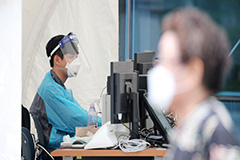 S. Korea reports 39 new COVID-19 cases on Friday, no new deaths