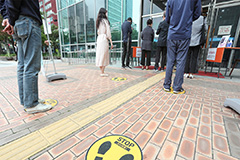 S. Korea battles with cluster infections one month after eased social distancing