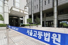 Result of arrest warrant facing Samsung chief Lee Jae-yong could be out as early as Monday night