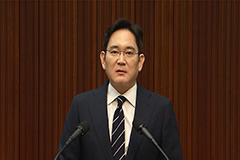 Samsung chief Lee Jae-yong in legal hot water again, but what are charges facing him?