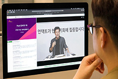 SK Telecom to build new offices to reduce workers' commuting time to less than 20 minutes