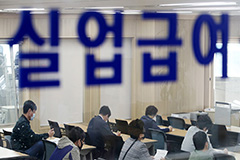 S. Korea's unemployment payouts hit new record in May