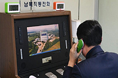 N. Korea says it will cut all inter-Korean hotlines starting noon Tuesday