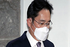Seoul Central District Court rejects arrest warrant for Samsung chief Lee Jae-yong