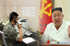 N. Korea Cuts All Communication Lines with S. Korea: U.S. Perspective