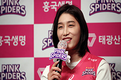 S. Korean volleyball star Kim