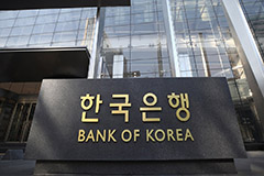 BOK Governor says expansionary policy needed until S. Korean economy recovers from COVID-19