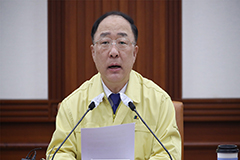 S. Korea aims to win US$ 100 bil. of overseas contracts within 2 years