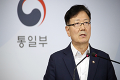 Unification Ministry says North Korea will be responsible for deteriorating inter-Korean relationship